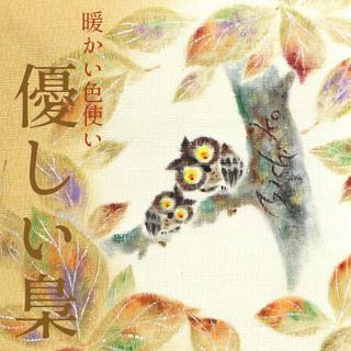 5240-04035_cat.jpg