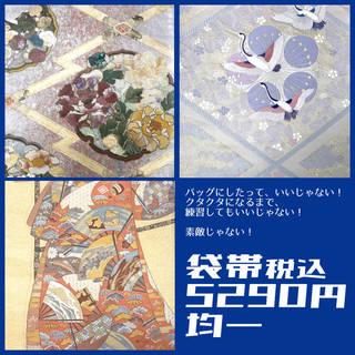 gofuku-hi1.jpg