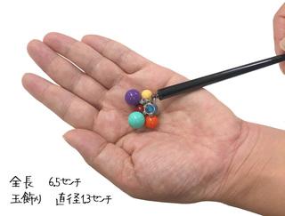 kanzashi2019_4.jpg